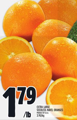 Extra Large Seedless Navel Oranges