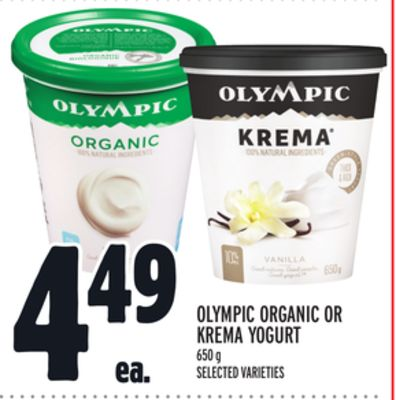 Olympic Organic Or Krema Yogurt