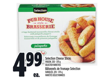 Selection Cheese Sticks