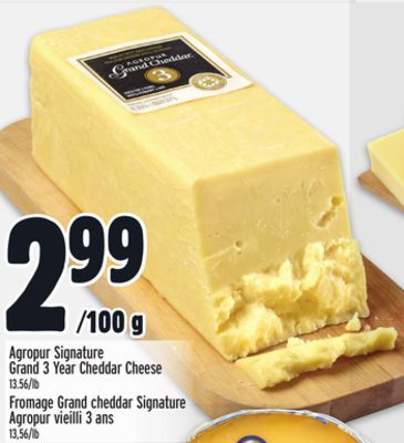 Agropur Signature Grand 3 Year Cheddar Cheese