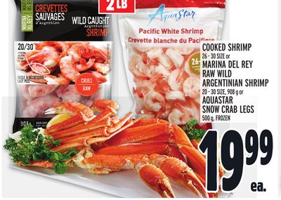 Cooked Shrimp 26 - 30 Size or Marina Del Rey Raw Wild Argentinian Shrimp 20 - 30 Size - 908 g or Aquastar Snow Crab Legs 500 g - Frozen
