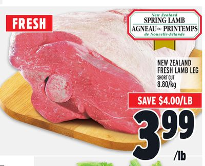 New Zealand Fresh Lamb Leg