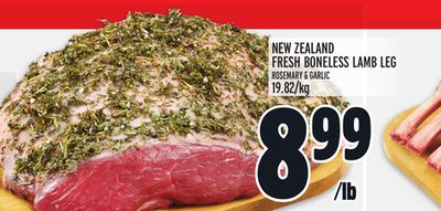 New Zealand Fresh Boneless Lamb Leg