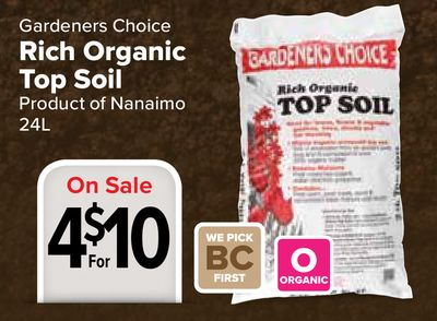Gardeners choice rich organic top on sale for Organic top soil