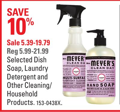 Selected Dish Soap - Laundry Detergent and Other Cleaning/ Household Products