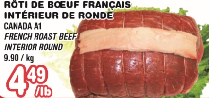 R ti de boeuf fran ais int rieur on sale for Interieur en francais