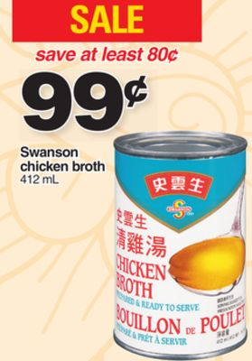 Swanson Chicken Broth - 412 mL