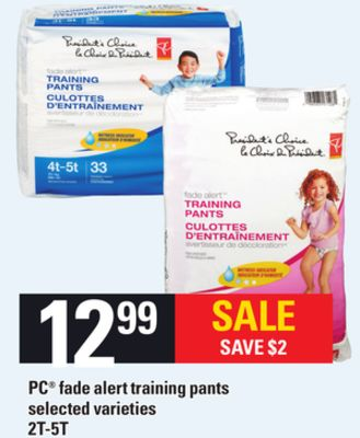 PC Fade Alert Training Pants - 2t-5t