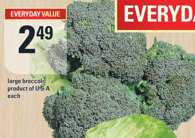 Large Broccoli