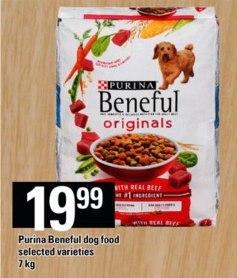 Purina Beneful Dog Food - 7 Kg