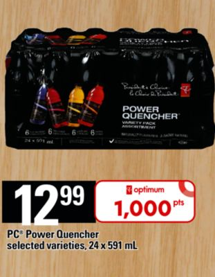 PC Power Quencher - 24 X 591 mL