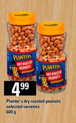 Planter's Dry Roasted Peanuts - 600 g