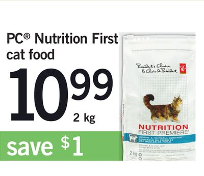 PC Nutrition First Cat Food - 2 Kg