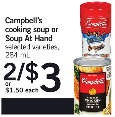 Campbell's 508748 Cooking Soup Or Soup At Hand - 284 mL