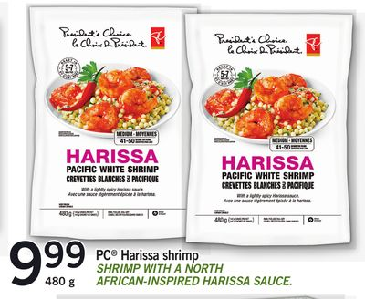 PC Harissa Shrimp - 480 g