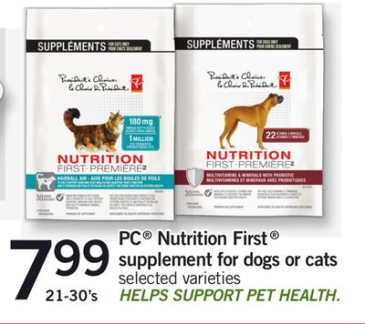PC Nutrition First Supplement For Dogs Or Cats - 21-30's