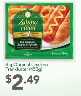 Big Original Chicken Frankfurter - (450g)