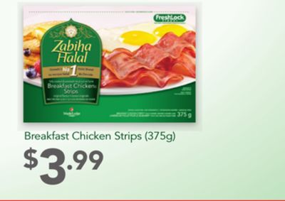 Breakfast Chicken Strips - (375g)