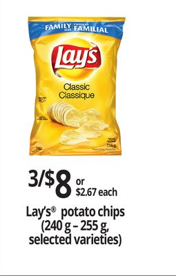 Lay's Potato Chips - 240 g – 255 g