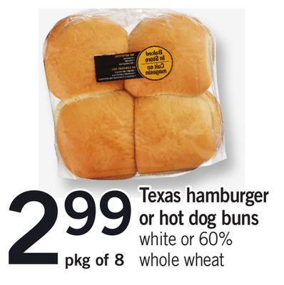 Texas Hamburger Or Hot Dog Buns - Pkg of 8