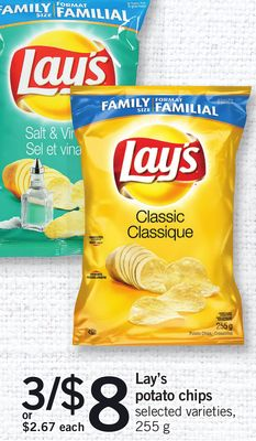 Lay's Potato Chips - 255 g