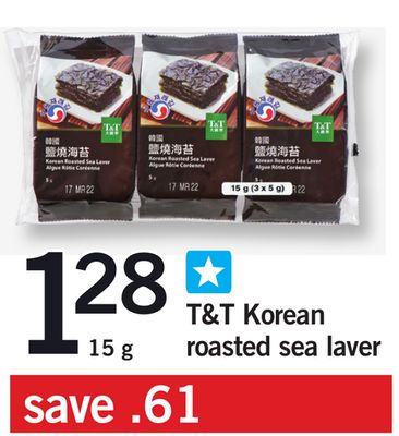 T&t Korean Roasted Sea Laver - 15 g