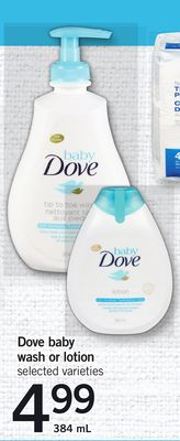 Dove Baby Wash Or Lotion - 384 mL