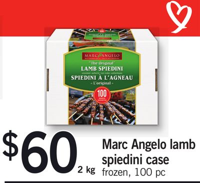 Marc Angelo Lamb Spiedini Case - 100 PC 2 Kg