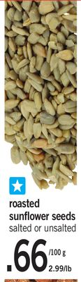 Roasted Sunflower Seeds - 100 g