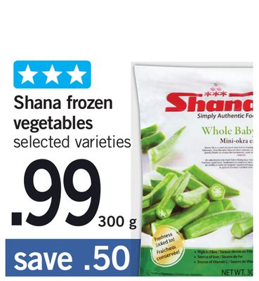 Shana Frozen Vegetables - 300 g
