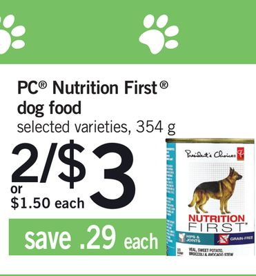 PC Nutrition First Dog Food - 354 g