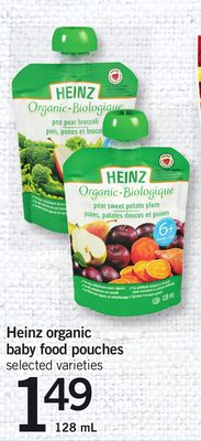 Heinz Organic Baby Food Pouches - 128 Ml