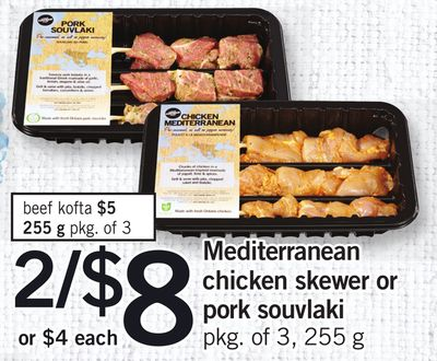 Mediterranean Chicken Skewer Or Pork Souvlaki - Pkg Of 3 - 255 G