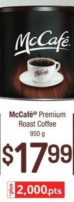 Mccafé Premium Roast Coffee - 950 g