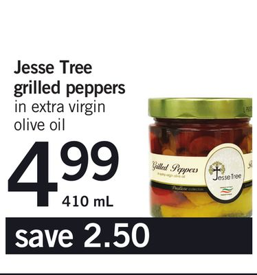 Jesse Tree Grilled Peppers - 410 mL