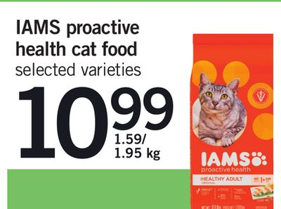Iams Proactive Health Cat Food - 1.59/1.95 Kg
