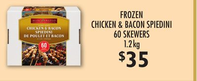 Marc Angelo Frozen Chicken & Bacon Spiedini - 60 Skewers 1.2 Kg