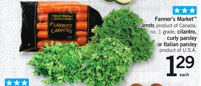 Farmer's Market Carrots - Cilantro - Curly Parsley Or Italian Parsley
