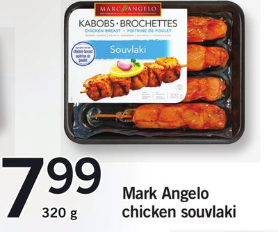 Mark Angelo Chicken Souvlaki - 320 g