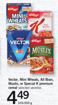 Vector - Mini Wheats - All Bran - Muslix - Or Special K Premium Cereal - 310-553 g