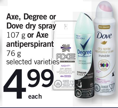 Axe - Degree Or Dove Dry Spray 107 G Or Axe Antiperspirant 76 G