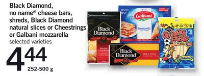 Black Diamond - No Name Cheese Bars - Shreds - Black Diamond Natural Slices Or Cheestrings Or Galbani Mozzarella - 252-500 g