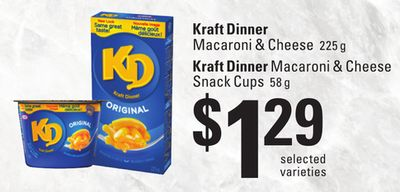 Kraft Dinner Macaroni & Cheese - 225 g - Kraft Dinner Macaroni & Cheese Snack Cups - 58 g