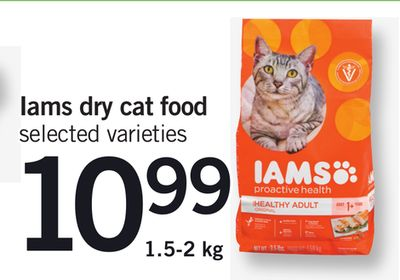 Iams Dry Cat Food - 1.5-2 Kg
