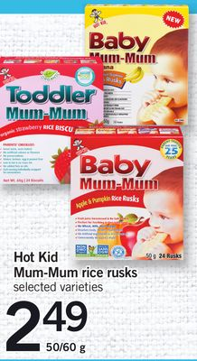 Hot Kid Mum-mum Rice Rusks - 50/60 g