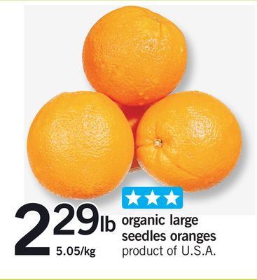 Organic Large Seedless Oranges