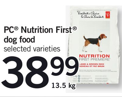 PC Nutrition First Dog Food - 13.5 Kg