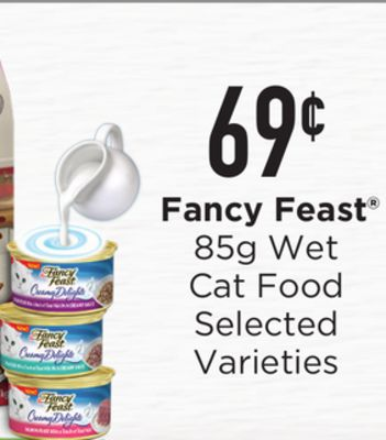 Fancy Feast Wet Cat Food - 85g