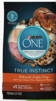 Purina One 1.45-1.8kg Dry Cat Food