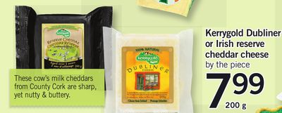 Kerrygold Dubliner Or Irish Reserve Cheddar Cheese - 200 g